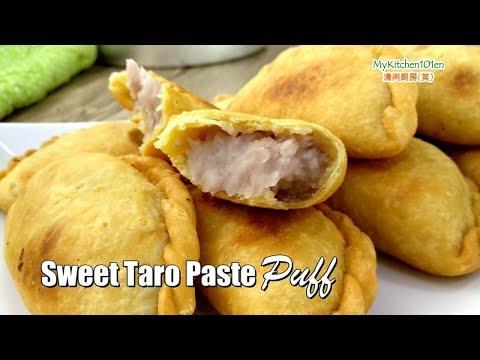 Sweet Taro Paste Puff | MyKitchen101en