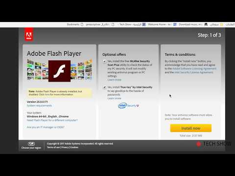 تحميل برنامج Adobe Flash Player Download 2018