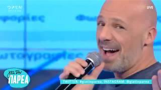 Download Ο Νίκος Μουτσινάς σχολιάζει το Power of Love 16/1/19 Video