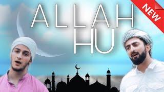 ALLAH HU | RAMZAN SPECIAL | Danish F Dar | Dawar Farooq | NEW NAAT | BEST NAAT | 2019 |