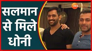 Indian cricket team captain M.S Dhoni meets Salman Khan