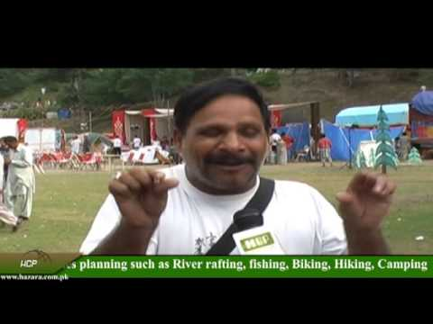 National Musical Festival in Ayubia National Park