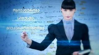 MaestroNews Promo - Khatia Qvatadze