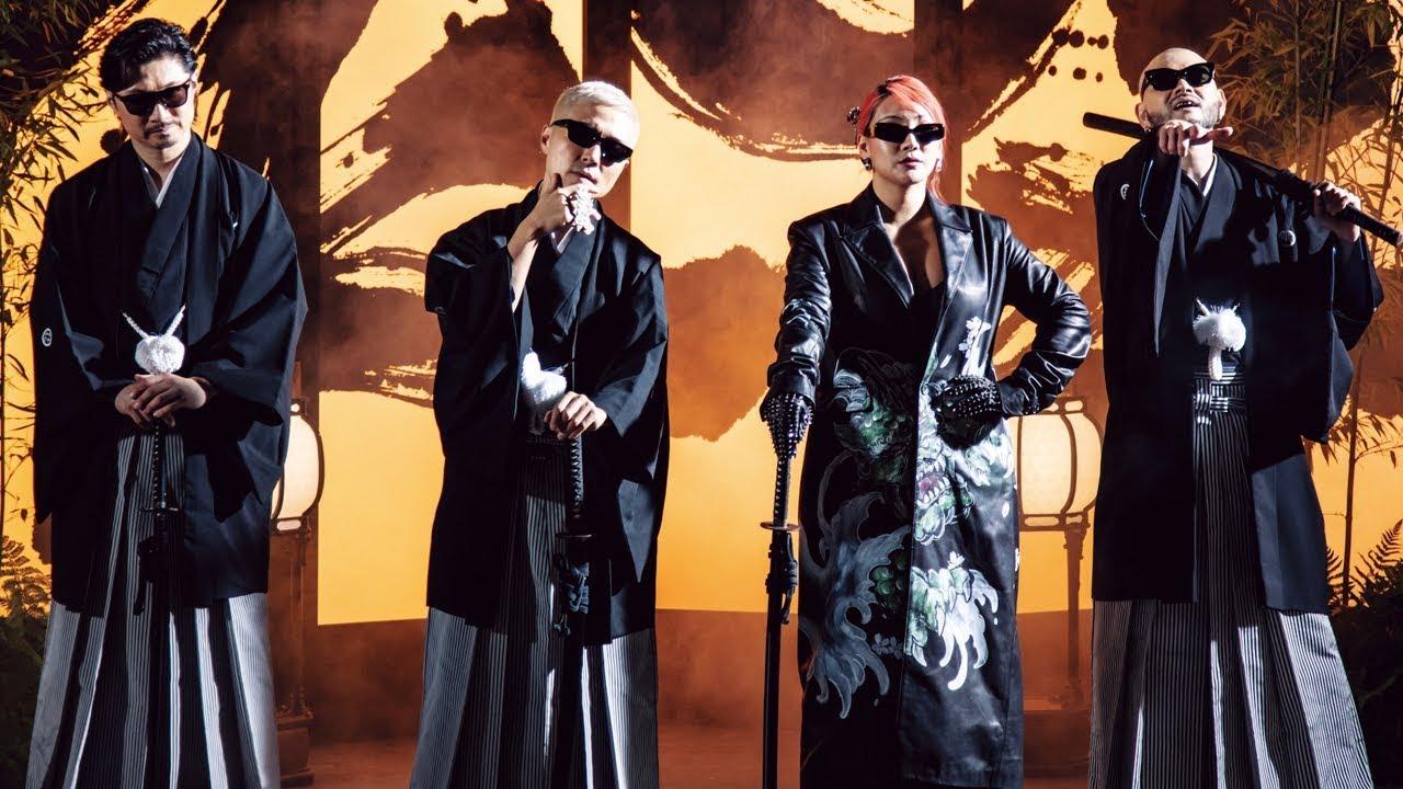 PKCZ® ft. CL & Afrojack - CUT IT UP
