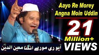 Aayo Re Morey Angna Moinuddin \