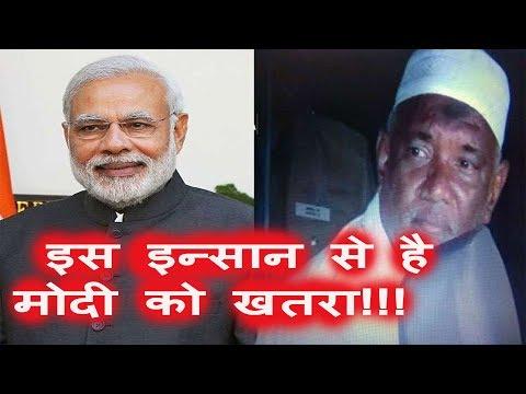 प्रधानमंत्री मोदी की हत्या की साज़िश पर सियासत क्यों
