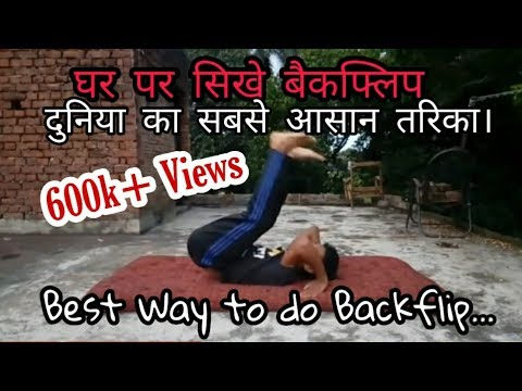 The easy way to do Handspring(Backflip ) with the combinations of kickup+ rubberband move.
