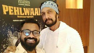 Pehlwaan movie exclusive with Kiccha Sudeep and director Krishna