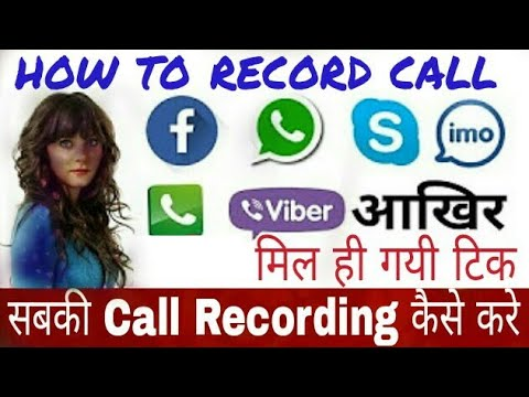 How To Record skype, WhatsAppg Viber Hangouts, Facebook, IMO incoming Audio Calls