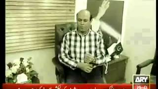Waqar Zaka ARY News In Election 2013.Ticket PPP And MQM