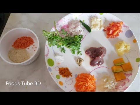 Baby Foods Cooking | Tasty Hotchpotch Prepared With Chicken Liver For Baby Feeding