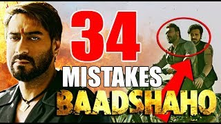 [EWW] Everything Wrong With BAADSHAHO Trailer Movie (34 MISTAKES In baadshaho)