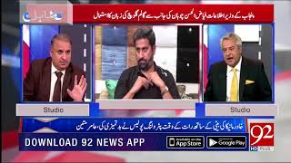 Rauf Klasra talked about PTI Fayyaz Ul Hassan Chohan Hurls Abuse In TV Show | 30 August 2018