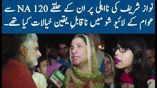 Nasrullah Malik 28 July 2017 | Gawalmandi NA-120 Nawaz Sharif Halka