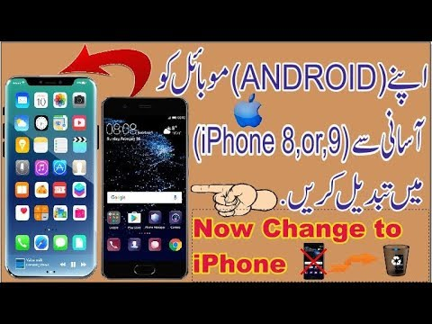 How to Install iOS in Android - How to Change Android Phone in iPhone (2018)
