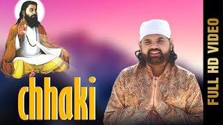 CHHAKI (Full Video) | VIJAY HANS | Latest Punjabi Songs 2019 | MAD 4 MUSIC