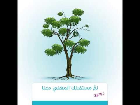 Abu Dhabi Career Fair