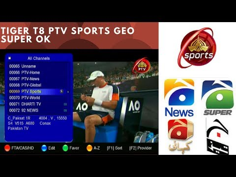 Tiger T8 High Class ptv sports ok geo super box price full