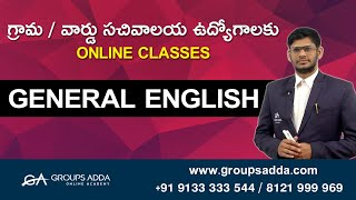 General English ll Prepositions ll Grama Sachivalayam ll Online Classes ll Groups Adda ll