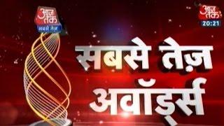 Aaj Tak 'Sabse Tej' Awards