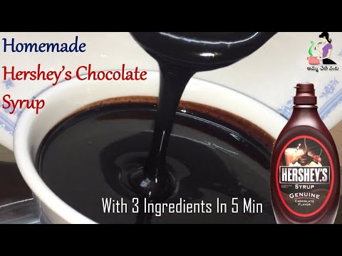 Chocolate Syrup Recipe In Telugu | How To Make Chocolate Syrup At Home | Homemade Chocolate Sauce