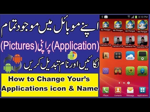 How to Change Icon Photo & Name Of Android Apps - Change the Icons/Theme on Your Android Device