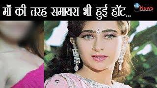 Karishma Kapoor की बेटी Samaira की ये तस्वीरें हुई Internet पर VIRAL, देखकर रह जाएंगे दंग...