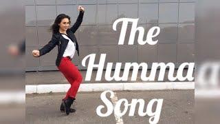 The Humma Song | Humma Humma | OK Jaanu | Bollywood Dance | Olga73il | Индийские танцы | Болливуд