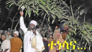 Aba Yohannes Tesfamariam Part 348 A ''ደምን ለማፍሰስ