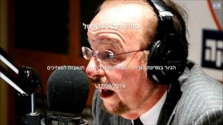 הגיור במדינת ישראל - מצוי לעומת הרצוי - תשובות למאזינים