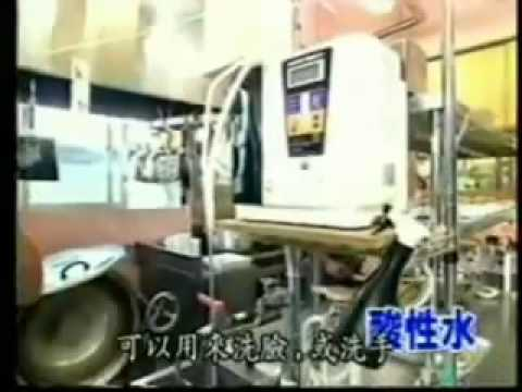 Japanese Hospital Medical Equipment Using Only WATER!