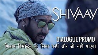 Shivaay | Shivaay Himalaya Ke Siva Kahin Aur Jee Nahi Paayega | Dialogue Promo 4 | Ajay Devgn