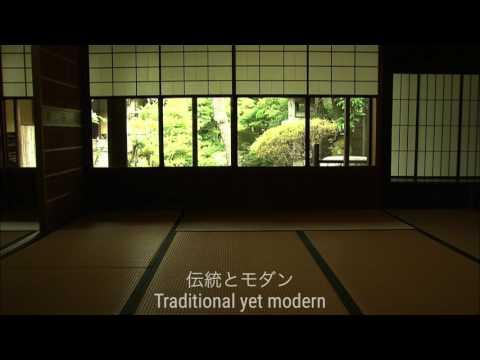 【Shoji screens】Prologue 【障子】プロローグ