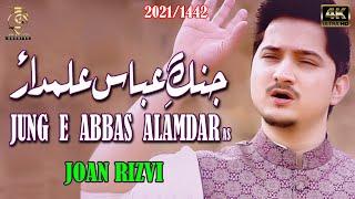 Mola Abbas Manqabat 2021 - JANG E ABBAS ALAMDAR  - Joan Rizvi Manqabat 2021 - 4 Shaban Manqabat 2021