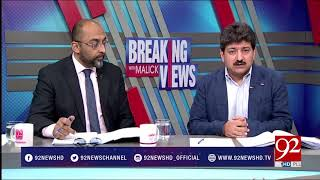 Whats is the background of Article 62 (1) (F)  - Hamid Mir - 13 April 2018 - 92NewsHDPlus