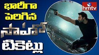 Saaho Movie Ticket Rates Hike Due to Film Big Budget and Festive Season | hmtv Telugu News
