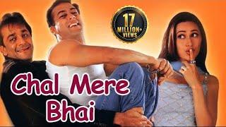 Chal Mere Bhai (2000) - Superhit Comedy Film - Salman Khan - Sanjay Dutt - Karisma Kapoor