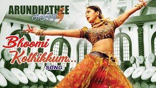 Tamil Hit Songs | Bhoomi Kothikkum Video Song | Arundhati Tamil Movie | Anushka Shetty | Sonu Sood