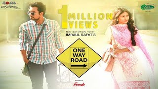 One Way Road | Jovan | Mehjabin | Bangla natok
