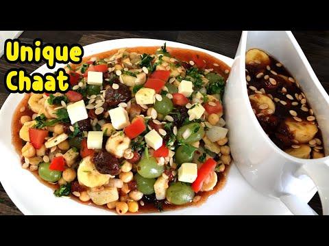 Unique Chaat Summer Special (Ramadan Recipe) By Yasmin's Cooking