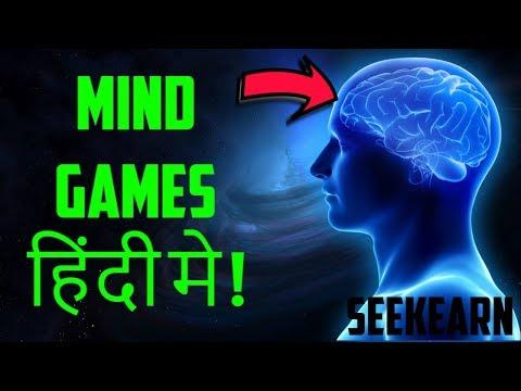 #22 [HINDI] | Mind Games To Improve Brain Power in Hindi by SeekEarn
