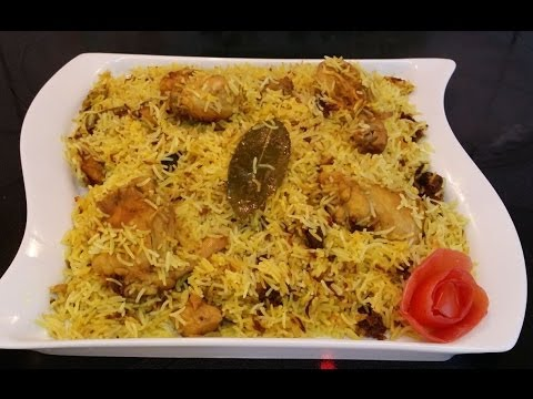 Degi Chicken Biryani  دیگی چکن بریانی / Cook With Saima