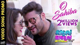 O Sahiba | Video Song Promo | Kabula Barabula Searching Laila | Odia Movie | Anubhav Mohanty | Elina