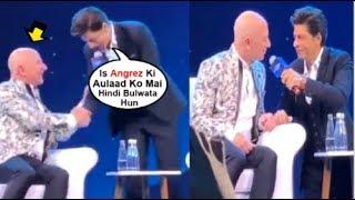 Shahrukh Khan Makes FUN Of Worlds RICHEST Man Jeff Bezos At Amazon Prime Video Party