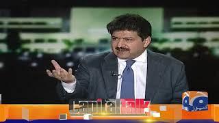 Capital Talk | Hamid Mir | 11th November 2019