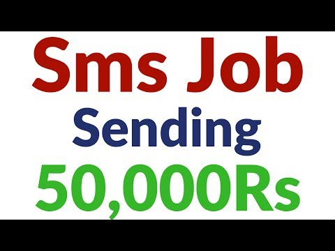 Sms Sending Job 50,000rs Per Month Must Watch Hindi Video By Online Hindi Tips