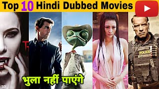 Top 10  Hollywood movies in hindi dubbed | Available on YouTube | Oye Filmy