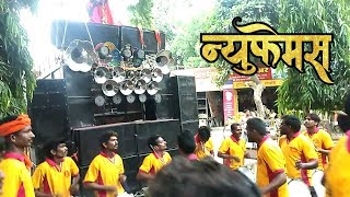New Famous band party in shegaon palying dhol &active pad