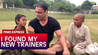 I Found Myself Two New Fitness Trainers | Shoaib Akhtar | Express News