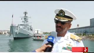 Iran Pakistan Naval warships dock in Bandar-e Abbas port پهلوگيري ناوهاي پاكستان در بندرعباس ايران